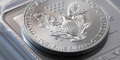 贝莱德黄金更名为贝莱德白银,计划钻探4万米白银金矿
