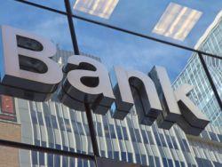 中信建投:現在是銀行板塊預期的最底部和銀行股配置的最佳時間窗口