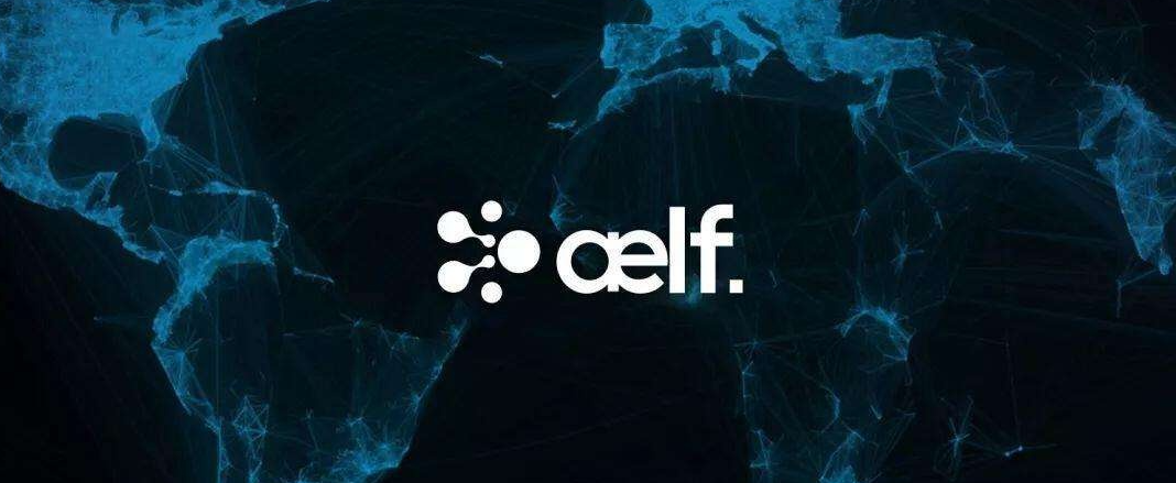 異構跨鏈公鏈 aelf 主網換幣啟動:邁出多鏈生態建設第一步