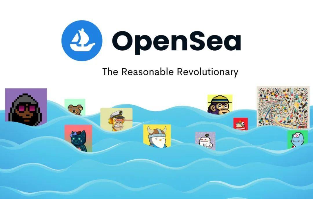 OpenSea: NFT 市場的革命者